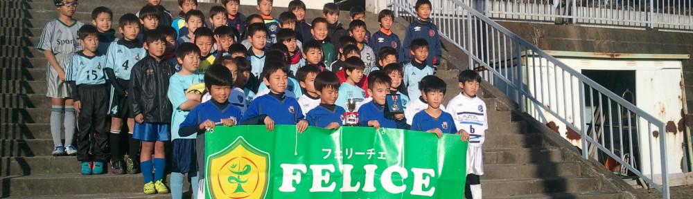 FELICE CUP in神流川U-9
