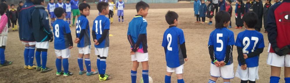 U-12交流戦(対古里SC、FCレジスタ戦)