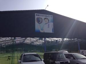 南葛FPジュニアカップ(U-9)