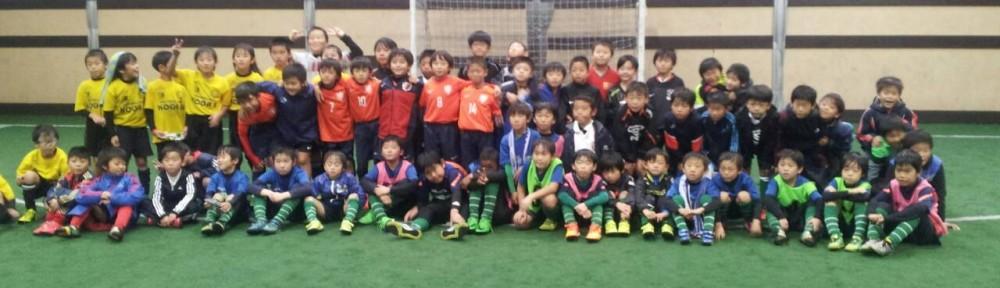 FOOT ENERGY CUP U-9交流大会