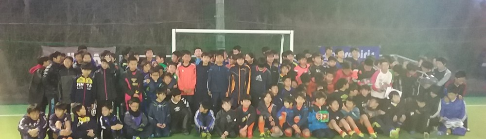 arcoiris cup U-12