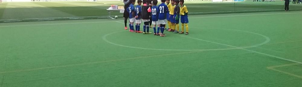 第9回COPA BRASIL KIDS FUTSAL2016(U-10 )
