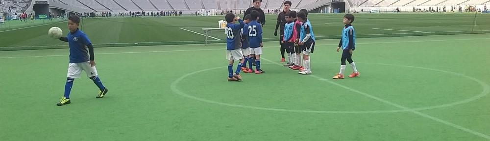 第9回COPA BRASIL KIDS FUTSAL2016