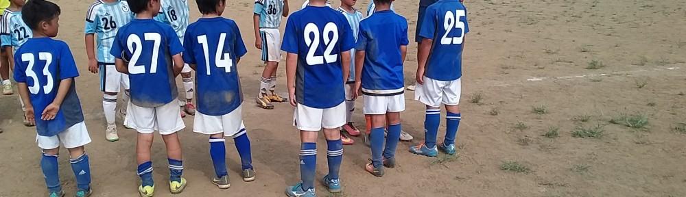 U-12交流戦(対アルゼンチンサッカークラブ筑西戦)