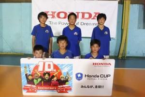 HONDA CUP(U-12)FFC東川口