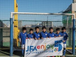 エンジョイ5 U-12(FUT MESSE川口元郷)