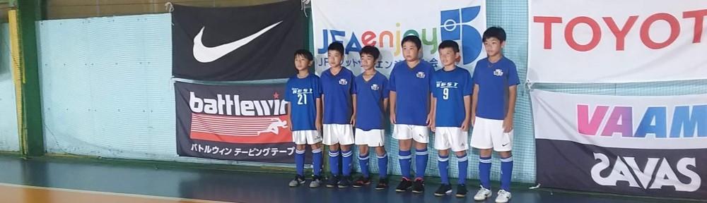 エンジョイ5フットサル大会U-12/FFC東川口